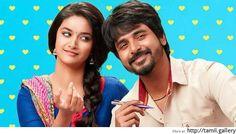 ரெமோ படத்தின் தலைப்பு மாற்றமா? - http://tamilcinema.news/2016082243778.html