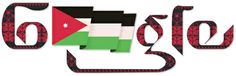 jordan-independence-day-2014-6274229590818816-hp