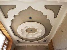 Drawing Room Ceiling Design, Gypsum Ceiling Design, House Ceiling Design, Ceiling Design Living Room, Bedroom False Ceiling Design, Ceiling Decor, Pooja Room Design, Home Room Design, Kitchen Room Design