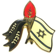 Army Pin Uniforms israel National And Flags Golden idf Zahal Remembrance Yizkor Flags, Israel, Badge, Army, Accessories, Military, Badges, National Flag, Armies