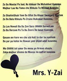 Pashto Shayari, Pashto Quotes, Sad Wallpaper, Deep Words, Tabata, Good Job, Hashtags, Ss, Poems