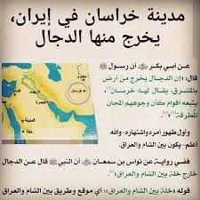 أحاديث المسيح الدجال Bullet Journal Journal Allah