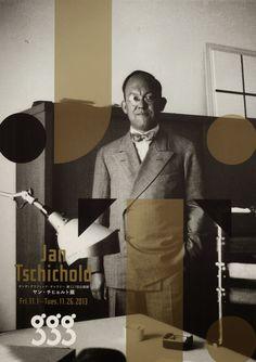 Tschichold #poster #graphicdesign #creative #adv #grafica
