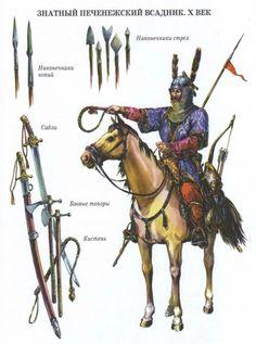 10th c. Pecheneg Noble Horseman