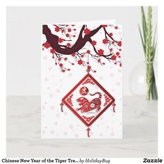Chinese New Year of the Tiger Tree Blossoms Holiday Card Chinese Holidays, All Holidays, Chinese New Year, Blossom Trees, Blossoms, Chinese Blossom, Year Of The Tiger, Mid Autumn Festival, Zazzle Invitations