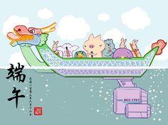 端午 St Luis, Dumpling Festival, Play Pad, Chinese Festival, Dragon Boat Festival, Kawaii Doodles, Google Doodles, Logo Design, Graphic Design