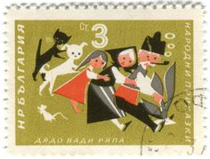 Bulgaria postage stamp: The Big Turnip