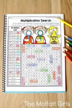 Are you looking for ways to make multiplication fun for your students? Turn math into a game and have your students multiply with the Multiplication Search NO PREP Packet!
