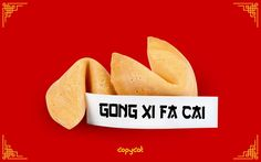 Gong Xi Fa Cai!! Fortune Cookie Mockups FREE! (psd mock up)