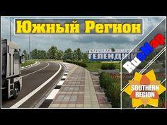 Стрим ETS 2 ● RusMap+Юг+Российские просторы #7