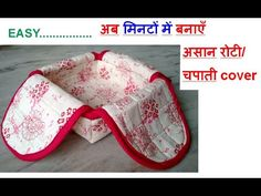 अब मिनटों में बनाएँ असान रोटी/चपाती cover - DIY Bread cover/Casserole liner / roti cover making - YouTube Diy Phone Bag, Diy Clothes Jeans, Thali Decoration Ideas, Girls Dresses Sewing, Diy Pillow Covers, Kids Frocks Design, Backpack Pattern, Crafts To Make And Sell, Clothing Hacks