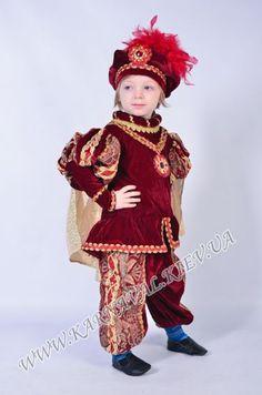 Костюм Прекрасный Принц; Артикул Пр4