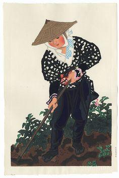 Farmer in Kyoto by Eiichi Kotozuka (1906 - 1979)