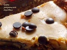 Τάρτα με ζύμη αμυγδάλου και αλμυρή καραμέλα γάλακτος - cretangastronomy.gr Pancakes, Pudding, Breakfast, Desserts, Food, Morning Coffee, Tailgate Desserts, Deserts, Custard Pudding