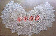 Extraordinary beauty shawl tablecloth. Discussion on LiveInternet - Russian Service Online Diaries