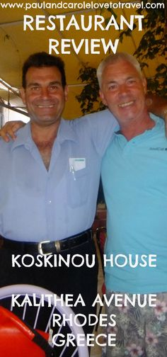 Loved this restaurant in Rhodes the Koskinou House Restaurant - we had the most incredible food and service here. Check out our review.