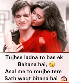 i Love You Shayari in Hindi For Boyfriend WhatsApp Status & Dp Sweet Love Quotes, Crazy Girl Quotes, Crazy Girls, Romantic Love Quotes, Sad Quotes, Qoutes, Romantic Shayari In Hindi, Love Sayri, Romantic Boyfriend