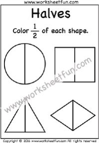 Fractions – Halves – Coloring – One Worksheet / FREE Printable Worksheets Symmetry Worksheets, Fractions Worksheets, Kindergarten Math Worksheets, Preschool Math, Math Classroom, Teaching Math, Learning Fractions, Math Fractions, Free Printable Worksheets
