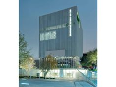 Dee and Charles Wyly Theatre at the AT Performing Arts Center, Dallas, TX; designed by REX | OMA