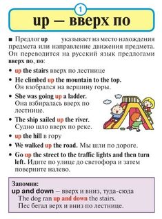 English Speaking Practice, Learn English Words, English Phrases, English Idioms, English Lessons, English Vocabulary, English Grammar, English Language, Bulgarian Language