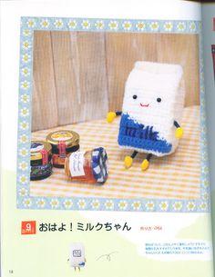FREE Milk Package Amigurumi Crochet (Chart) Pattern / Tutorial