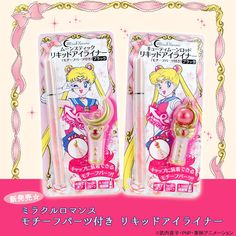 Moon Prism Power Make Up with Sailor Moon Eyeliners - Interest - Anime News Network