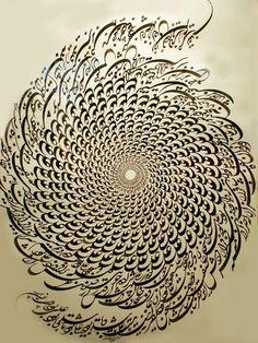 Calligraphie persane. Il y a des éléments répétitifs dans l'art islamique, tels que l'utilisation de motifs floraux ou géométriques végétaux dans une répétition connu comme l'arabesque. L'arabesque dans l'art islamique est souvent utilisé pour symboliser la nature transcendante, indivisible et infinie de Dieu. [9] Les erreurs de répétitions peuvent être introduites intentionnellement comme une démonstration de l'humilité par des artistes qui croient que Dieu seul peut produire la perfection