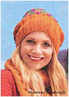 Вязаный женский комплект: комбинированная шапка и треугольный платок