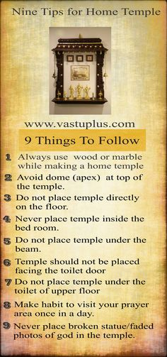 with mandir Nine Vastu tips for temple, pooja roomunit with mandir Nine Vastu tips for temple, pooja room The most suitable colours for the Pooja room are white marble on the floor and white, cream or light blue on the walls. INTRODUCTION TO VASTU Pooja Room Door Design, Home Room Design, Dream Home Design, Temple Room, Home Temple, Temple Design For Home, House Construction Plan, Mandir Design, Pooja Mandir