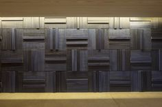 Best textures images in wall cladding