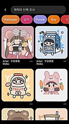 Cute Doodle Art, Cute Doodles, Wallpaper Iphone Cute, Disney Wallpaper, Aesthetic Art, Aesthetic Anime, Lino Art, Social Media Art, Aesthetic Editing Apps