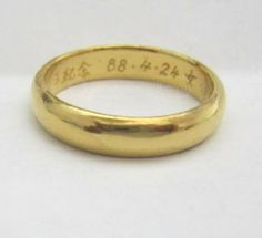 Thick Wedding Bands, Wedding Ring Bands, Gold Wedding, Band Rings, Yellow, Jewelry, Jewlery, Jewerly, Schmuck