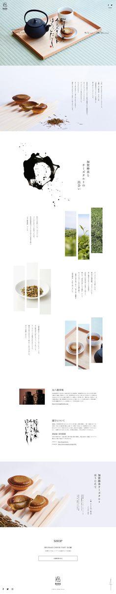 加賀棒茶チーズタルト Website Design Layout, Homepage Design, Best Web Design, Web Layout, Brochure Design, Layout Design, Placemat Design, Presentation Layout, Custom Website