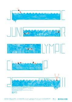 Japanese Poster: Junior Olympic Cup. Aiko Fukawa. 2011