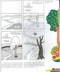 лоскутное шитьё | Записи в рубрике лоскутное шитьё | Дневник gravira : LiveInternet - Российский Сервис Онлайн-Дневников