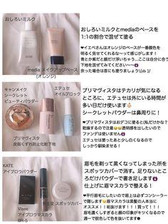 Japanese Makeup, Beauty Makeup, Skincare, Nail Polish, Make Up, Cosmetics, Nails, Hair Styles, Fashion