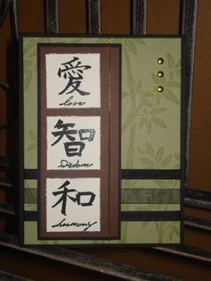 Asian trio by megala3178 - Cards and Paper Crafts at Splitcoaststampers