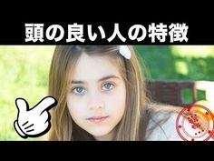 Childcare, Wisdom, Japan, Health, Quotes, Youtube, Life, Quotations, Health Care
