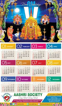 2017 calendar psd vector template free with lord venkateshwara hd wallpapers Free Photoshop, Photoshop Design, Hd Background Download, Wedding Album Design, Birthday Design, Backgrounds Free, Photography Tutorials, Psd Templates, Banner Design