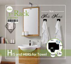 His And Her Bathroom Decor - http://apokat.xyz/074402/his-and-her-bathroom-decor/760/