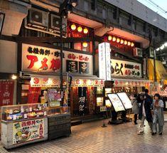 Okayama, Kanazawa, Fukuoka, Nagoya, Osaka, Japanese Paper Lanterns, Tokyo Dome, Hiroshima, Travel Guide