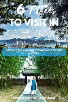In this article you can find beautiful, but also interesting, places to visit in Korea. I'm not only taking you to popular destinations such as Seoul and Jeju Island, but also to lesser known destinations in South Korea. #Korea #SouthKorea
