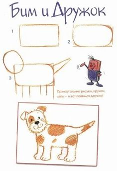 Drawing Lessons For Kids, Drawing Tutorials For Kids, Art Drawings For Kids, Pencil Art Drawings, Easy Drawings, Animal Drawings, Art Lessons, Art For Kids, Animal Art Projects