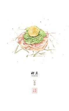 水彩 #美食#清新#手绘