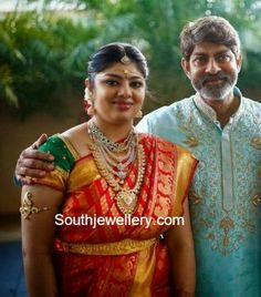 Jagapathi Babu Daughter Meghana's Wedding Jewellery