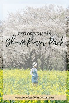 An hour west of Tokyo Metropolis is Showa Kinen Park. It's a massive park that offers various opportunities for recreation, relaxation and beautiful scenery. Tokyo Japan, Day Trips, Fields, Travel Destinations, Scenery, Wanderlust, Survival, Explore, Adventure