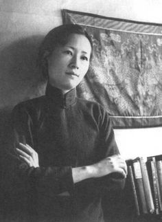 Lin Huiyin (林徽因, born 林徽音,1904–1955)