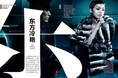 The Winter Queen: #XiaoWenJu by #MarioTestino for #VogueChina December 2013
