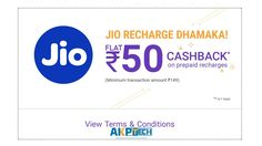 Get 50rs Cashbak Offer On jio recharge | Paye 50 rs cashback jio ke rech...
