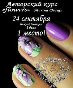 Marina Design's photos